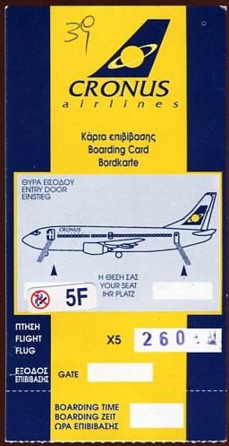 Cronus Airlines Boarding Passes