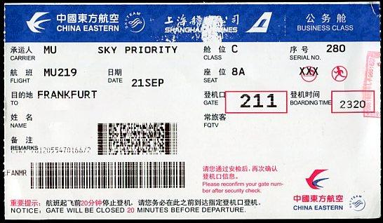 China Eastern Airlines Boarding Pass
