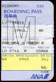 All Nipon Airways Ana Boarding Pass
