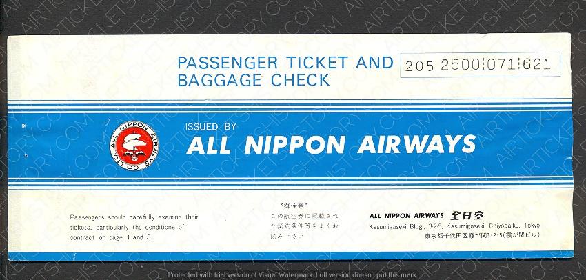 All Nipon Airways Ana